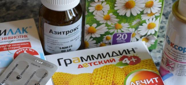 Проверенные лекарства