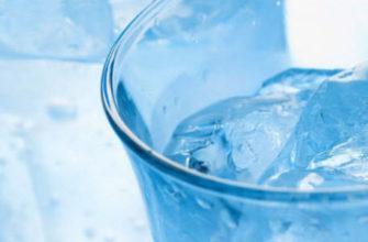 Холодная жидкость