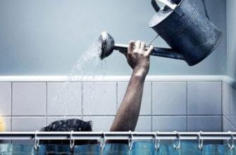 Мытье тела
