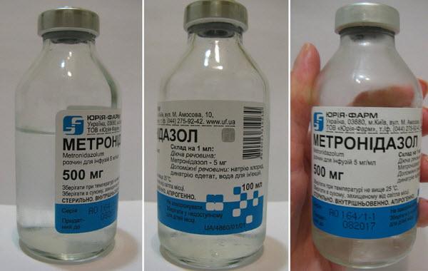 Метронидазол в жидком виде