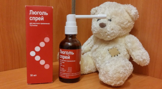 Лекарство детям